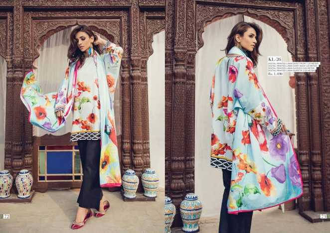 Kapray Lawn 2018 2Piece Collection Spring Summer