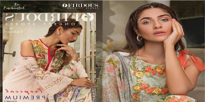 Firdous Cloth Tropical Collection